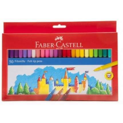 Фломастеры Faber-Castell. Замок. 50 цветов в картонной коробке