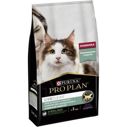 Сухой корм для кошек Pro Plan LiveClear для стерилизованных от 1 года, индейка, 1,4 кг