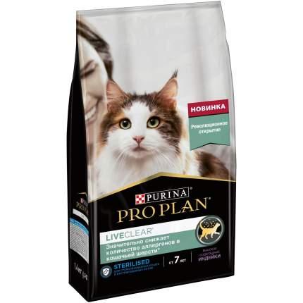 Сухой корм для кошек Pro Plan LiveClear для стерилизованных от 7 лет, индейка, 1,4 кг