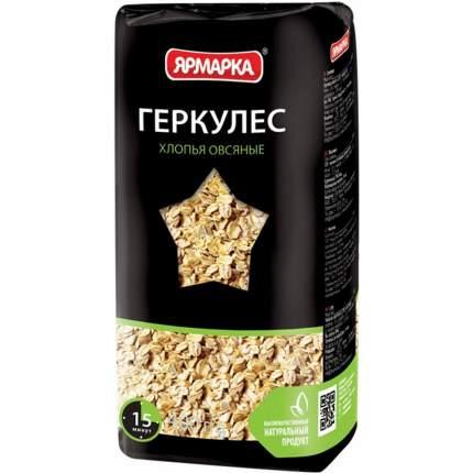 "Овсяные хлопья ""Ярмарка"" ""Геркулес"", 400 гр"