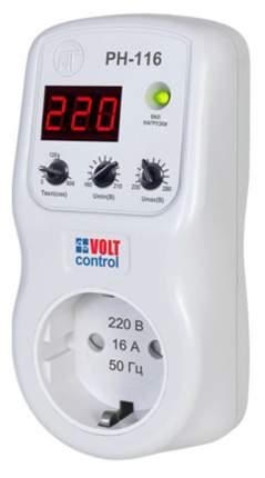 Реле напряжения Volt Control РН-116