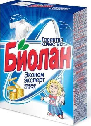 Стиральный порошок для ручной стирки Биолан Эконом Эксперт 350 г