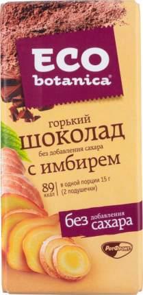 Шоколад горький Eco botanica с имбирем без добавления сахара 90 г