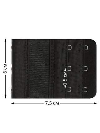 Удлинитель-расширитель для бюстгальтера Tenkraft Larol черный