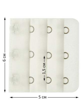 Удлинитель-расширитель для бюстгальтера Tenkraft Loral белый