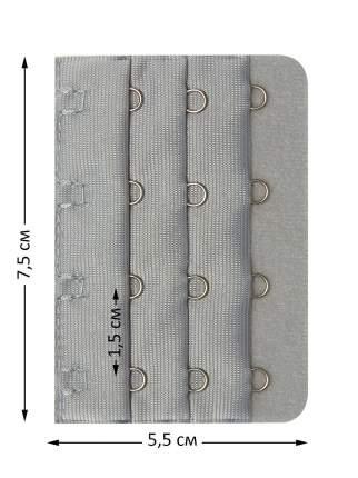 Удлинитель-расширитель для бюстгальтера Tenkraft Moni серый