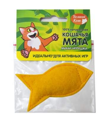 Мини-игрушка с кошачьей мятой Великий Кот Рыбка, в ассортименте, 5 см