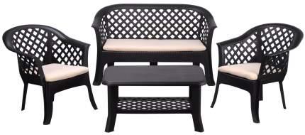 Набор дачной мебели Koopman 42280030 4 предмета