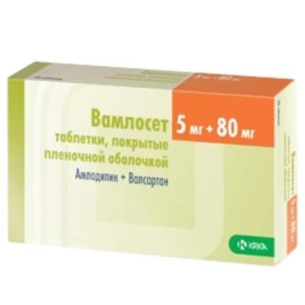 Вамлосет таблетки, покрытые оболочкой 5 мг/80 мг 90 шт.