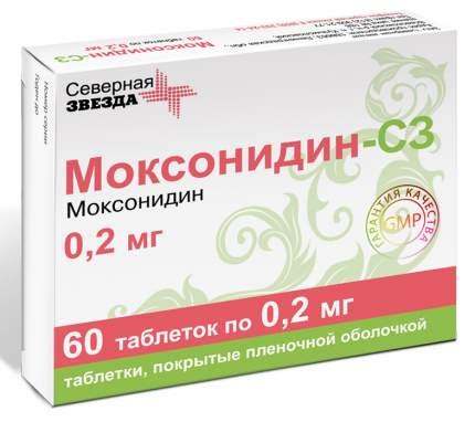 Моксонидин таблетки, покрытые пленочной оболочкой 200 мкг 60 шт.