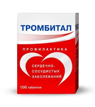 Тромбитал таблетки, покрытые пленочной оболочкой 75 мг+15,2 мг 100 шт.