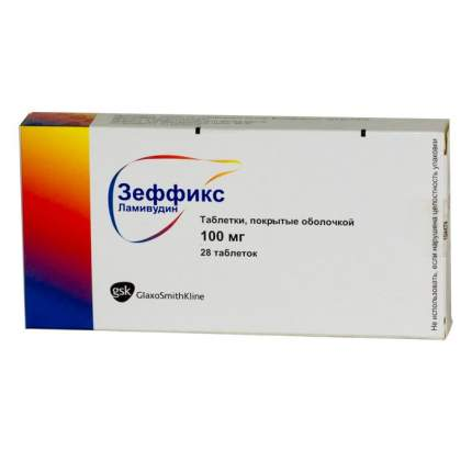 Зеффикс таблетки, покрытые оболочкой 100 мг 28 шт.
