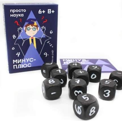 Настольная игра Простые Правила PP-55 Минус-Плюс