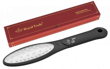 "Стальная педикюрная лазерная тёрка Royal Tools ""Black Diamond"" для ухода за кожей стоп"