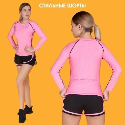 Спортивные шорты Atlanterra AT-SHT1-02, черные, L