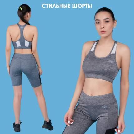 Спортивные шорты Atlanterra AT-SHT3-04, серые, M