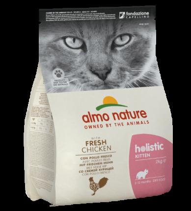 Сухой корм для котят Almo Nature Holistic, с курицей и коричневым рисом, 2кг