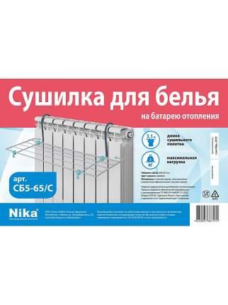 Сушилка для белья на батарею или ванну НИКА 65 см 2х ярусная, серебрянный