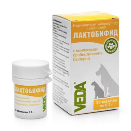 Лактобифид, Комплекс пробиотических бактерий, 20 таб
