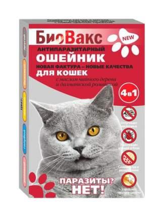 Ошейник для кошек против блох, власоедов, клещей БиоВакс в ассортименте, 35 см