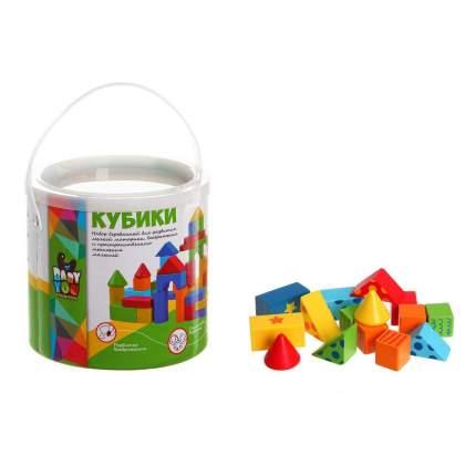 Набор строительных кубиков Bondibon ВВ1086
