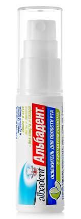 Освежитель для полости рта с ароматом Лимона Альбадент (спрей), 10 мл