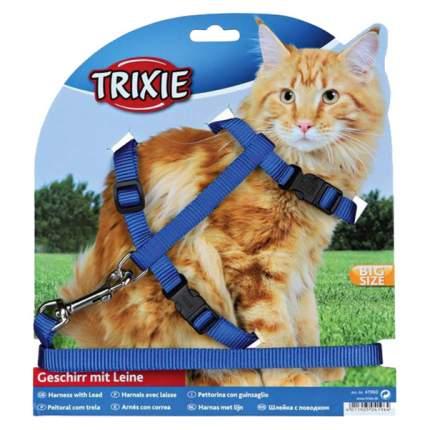 TRIXIE 41960 Шлейка с поводком для крупных кошек 34-57см/13мм