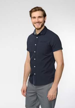 Рубашка мужская Modis M201M00313 синяя 50 RU