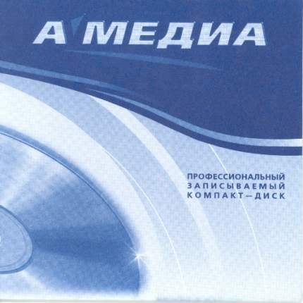 Конверт для CD-диска A-Медиа 1000 шт