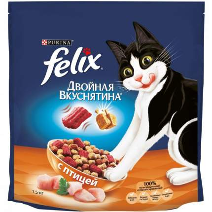 Сухой корм для кошек Felix Двойная вкуснятина, домашняя птица, 1,5кг