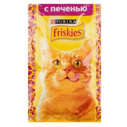 Влажный корм для кошек Friskies, с печенью в подливе, 85г