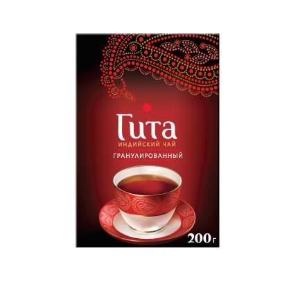 Чай черный листовой гранулированный Гита Индийский 200 г