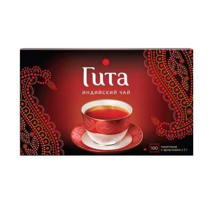 Чай черный Гита Индийский 100 пакетиков