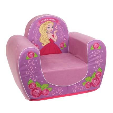 Кресло Кипрей Самая милая