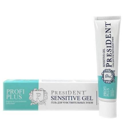 PresiDENT гель для зубов PROFI PLUS Sensitive Gel, 30мл