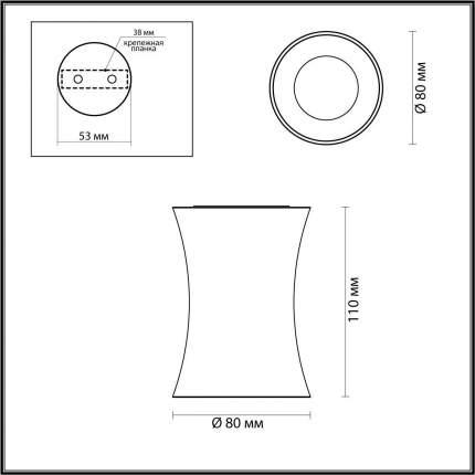 Потолочный светильник Odeon Light Zetta 4271/1C