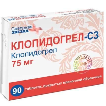 Клопидогрел таблетки 75 мг 90 шт.