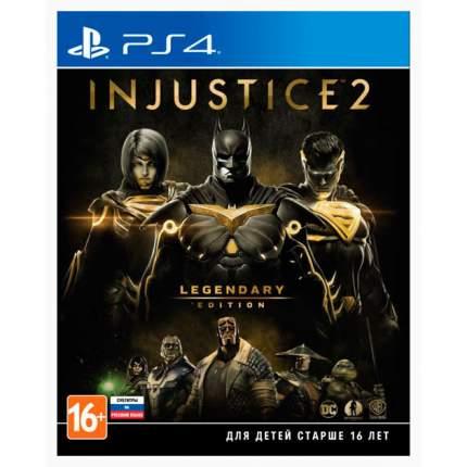 Игра Injustice 2 Legendary Edition для PlayStation 4