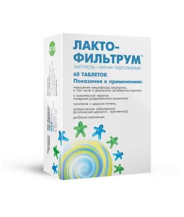 Лактофильтрум таблетки 355 мг/120 мг 60 шт.
