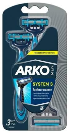 """Бритвенный станок Arko Men """"System 3"""", 3 штуки"""
