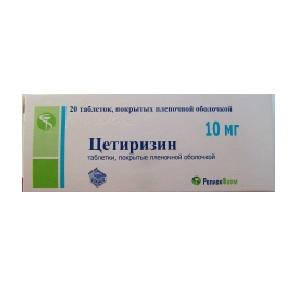 Цетиризин таблетки, покрытые оболочкой 10 мг 20 шт.