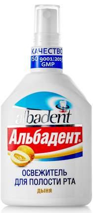 Освежитель для полости рта Дыня Альбадент (спрей), 35 мл