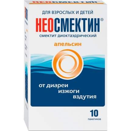 Неосмектин апельсин порошок для приготовления сусп. 3 г 10 шт.