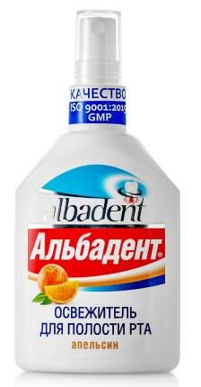 Освежитель для полости рта Апельсин Альбадент (спрей), 35 мл