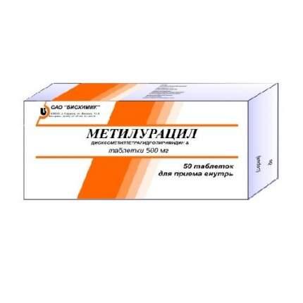 Метилурацил таблетки 500 мг 50 шт. Обновление