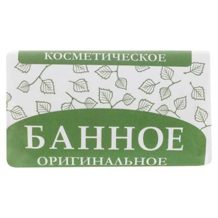 """Мыло туалетное """"Оригинальное. Банное"""" (180 грамм)"""