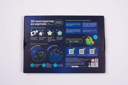 Набор для творчества Звездное Небо 880 3D Звезды