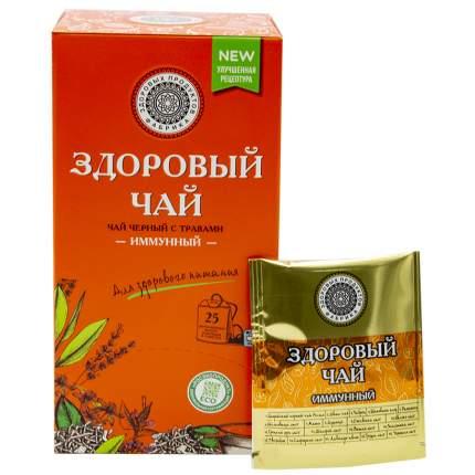 """Чай Фабрика Здоровых Продуктов """"Иммунный"""", черный чай с добавками, 25 пакетиков по 1,8 гр"""