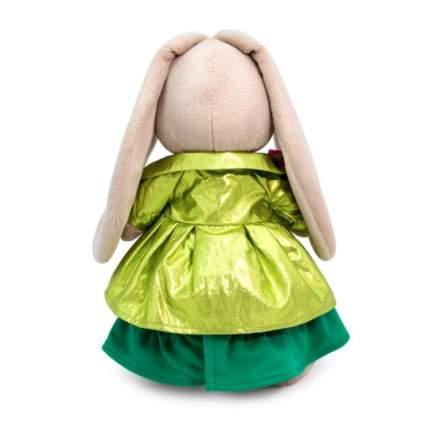 Мягкая игрушка BUDI BASA Зайка Ми в блестящем плаще малый