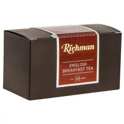 """Чай Richman """"English Brekfast"""", черный листовой, 25 пакетиков по 2 гр"""